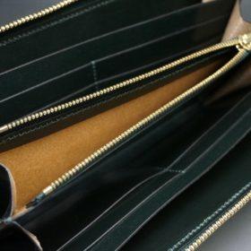 ホーウィン社製シェルコードバンのグリーン色のラウンドファスナー長財布(ゴールド色)-1-13