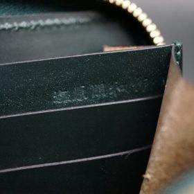 ホーウィン社製シェルコードバンのグリーン色のラウンドファスナー長財布(ゴールド色)-1-15