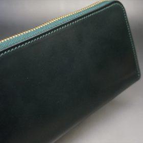 ホーウィン社製シェルコードバンのグリーン色のラウンドファスナー長財布(ゴールド色)-1-3