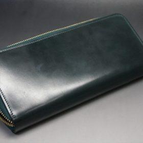 ホーウィン社製シェルコードバンのグリーン色のラウンドファスナー長財布(ゴールド色)-1-8