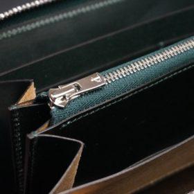 ホーウィン社製シェルコードバンのグリーン色のラウンドファスナー長財布(シルバー色)-1-12