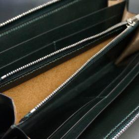 ホーウィン社製シェルコードバンのグリーン色のラウンドファスナー長財布(シルバー色)-1-13