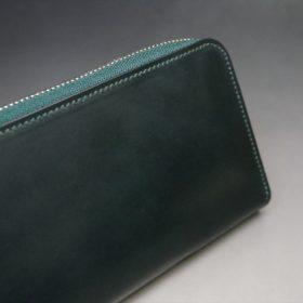 ホーウィン社製シェルコードバンのグリーン色のラウンドファスナー長財布(シルバー色)-1-3