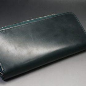 ホーウィン社製シェルコードバンのグリーン色のラウンドファスナー長財布(シルバー色)-1-8