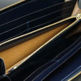 ホーウィン社製シェルコードバンのネイビー色のラウンドファスナー長財布(ゴールド色)-1-13
