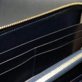 ホーウィン社製シェルコードバンのネイビー色のラウンドファスナー長財布(ゴールド色)-1-14