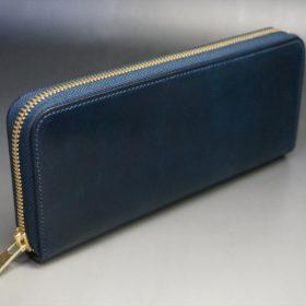ホーウィン社製シェルコードバンのネイビー色のラウンドファスナー長財布(ゴールド色)-1-2
