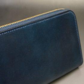 ホーウィン社製シェルコードバンのネイビー色のラウンドファスナー長財布(ゴールド色)-1-3