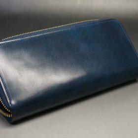 ホーウィン社製シェルコードバンのネイビー色のラウンドファスナー長財布(ゴールド色)-1-8