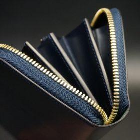 ホーウィン社製シェルコードバンのネイビー色のラウンドファスナー長財布(ゴールド色)-1-9