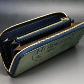 ホーウィン社製シェルコードバンのスタンプ面(ネイビー)のラウンドファスナー長財布(ゴールド色)-1-9