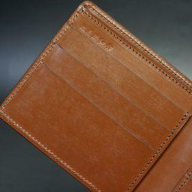 レーデルオガワ社製染料仕上げコードバンのコーヒーブラウン色の二つ折り財布(小銭入れなし)-1-8