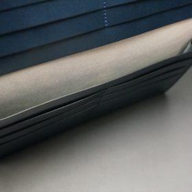 レーデルオガワ社製染料仕上げコードバンのネイビー色の長財布(小銭入れなしタイプ)-1-8