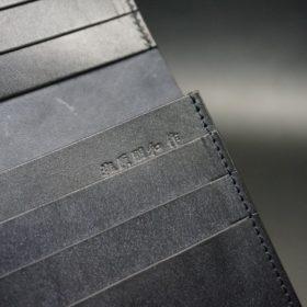 レーデルオガワ社製オイル仕上げコードバンのブラック色の長財布(小銭入れなしタイプ)-1-9