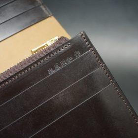 レーデルオガワ社製オイル仕上げコードバンの長財布(ゴールド色)-1-10