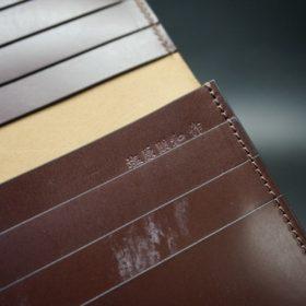 レーデルオガワ社製オイル仕上げコードバンのコーヒーブラウン色の長財布(小銭入れなしタイプ)-1-9