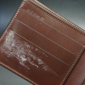 レーデルオガワ社製オイル仕上げコードバンのコーヒーブラウン色の二つ折り財布(小銭入れなし)-1-8