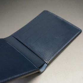 レーデルオガワ社製オイル仕上げコードバンのネイビー色の二つ折り財布(小銭入れなし)-1-10