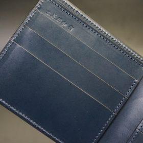 レーデルオガワ社製オイル仕上げコードバンのネイビー色の二つ折り財布(小銭入れなし)-1-7