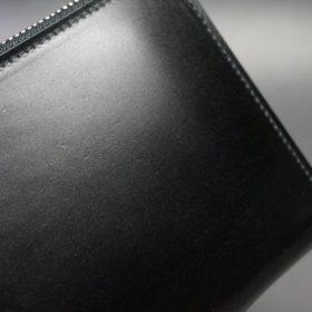 新喜皮革社製オイルコードバンのブラック色のラウンドファスナー長財布(シルバー色)-1-3