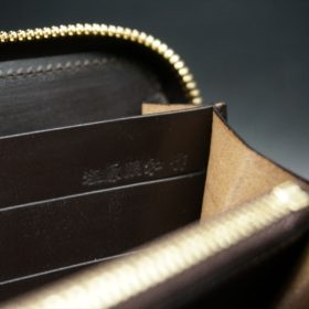 新喜皮革社製オイルコードバンのバーガンディ色のラウンドファスナー長財布(ゴールド色)-1-10