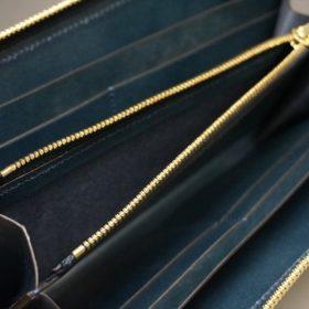 新喜皮革社製オイルコードバンのネイビー色のラウンドファスナー長財布(ゴールド色)-1-13