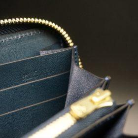 新喜皮革社製オイルコードバンのネイビー色のラウンドファスナー長財布(ゴールド色)-1-15