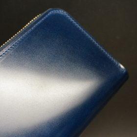 新喜皮革社製オイルコードバンのネイビー色のラウンドファスナー長財布(ゴールド色)-1-3