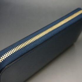 新喜皮革社製オイルコードバンのネイビー色のラウンドファスナー長財布(ゴールド色)-1-4