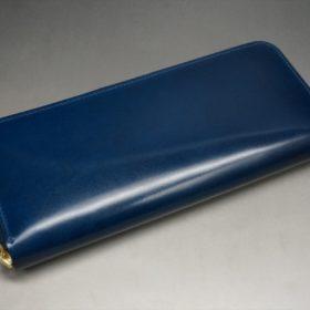 新喜皮革社製オイルコードバンのネイビー色のラウンドファスナー長財布(ゴールド色)-1-7