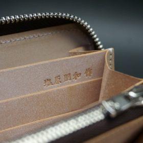 新喜皮革社製オイルコードバンのナチュラル色のラウンドファスナー長財布(シルバー色)-1-15