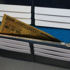 スタンダード長財布(小銭入れ付きタイプ)のサンプル画像