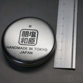 ワックス缶のサイズ感を定規で採寸