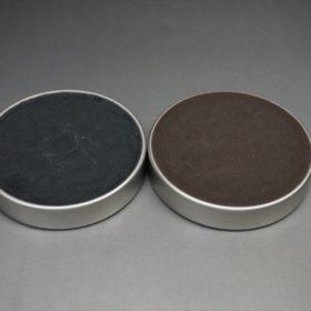 ブラックとダークブラウンの色味の比較
