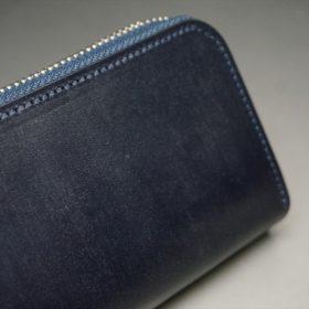 セドウィック社製ブライドルレザーのネイビー色のラウンドファスナー小銭入れ(シルバー色)-1-3