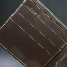 セドウィック社製ブライドルレザーのチョコ色の二つ折り財布(ゴールド色)-1-7