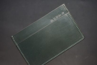 セドウィック社製ブライドルレザーのダークグリーン色のカードケース-1-1