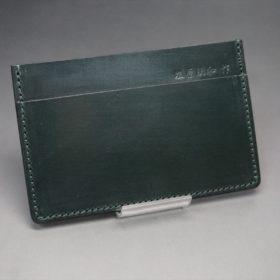 セドウィック社製ブライドルレザーのダークグリーン色のカードケース-1-2