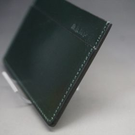 セドウィック社製ブライドルレザーのダークグリーン色のカードケース-1-3