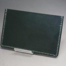 セドウィック社製ブライドルレザーのダークグリーン色のカードケース-1-4