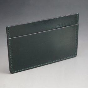 セドウィック社製ブライドルレザーのダークグリーン色のカードケース-1-5