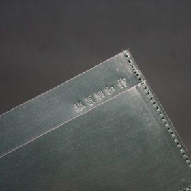 セドウィック社製ブライドルレザーのダークグリーン色のカードケース-1-7