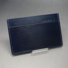 セドウィック社製ブライドルレザーのネイビー色のカードケース-1-2