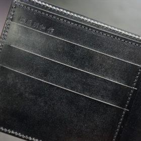 ホーウィン社製シェルコードバンのブラック色の二つ折り財布(ゴールド色)-1-9