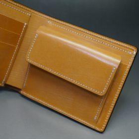 ホーウィン社製シェルコードバンのバーボン色の二つ折り財布(ゴールド色)-2-9