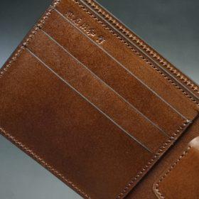 ホーウィン社製シェルコードバンのバーボン色の二つ折り財布(ゴールド色)-3-6