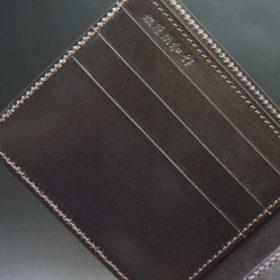 ホーウィン社製シェルコードバンのダークコニャック色の二つ折り財布(ゴールド色)-1-7