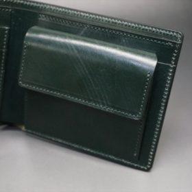 ホーウィン社製シェルコードバンのグリーン色の二つ折り財布(ゴールド色)-1-10