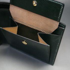 ホーウィン社製シェルコードバンのグリーン色の二つ折り財布(ゴールド色)-1-11