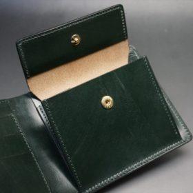 ホーウィン社製シェルコードバンのグリーン色の二つ折り財布(ゴールド色)-1-12